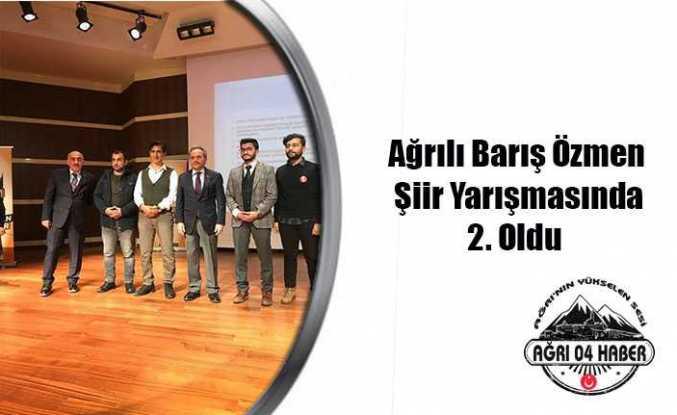 Ağrılı Gençten Erzurum Şiiri